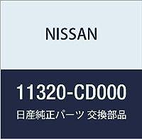 NISSAN (日産) 純正部品 インシユレーター エンジン マウンテイング リア スカイライン フェアレディ Z 品番11320-CD000