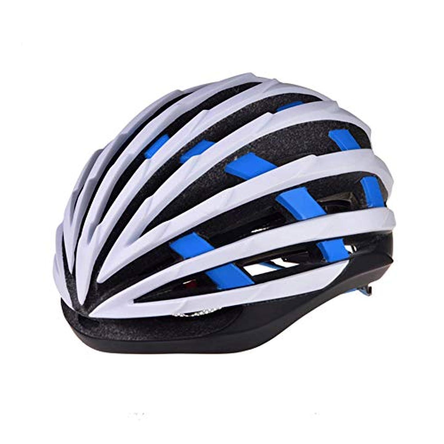 専門化するコンパスアマチュア自転車用ヘルメット 一体に形成されたタイプの調節可能頭囲自転車の安全装置の帽子の男性と女性、 衝突防止ダンピングマウンテンバイク用ヘルメット