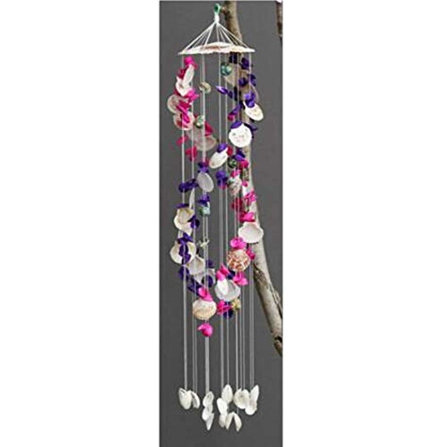 敵対的誕生日辞任するJiansheng01-ou 風チャイム、かわいい手作りのクリエイティブシェル風の鐘、斑入り、全長約95CM 、シンプルな創造的な贈り物 (Color : Multi-colored)