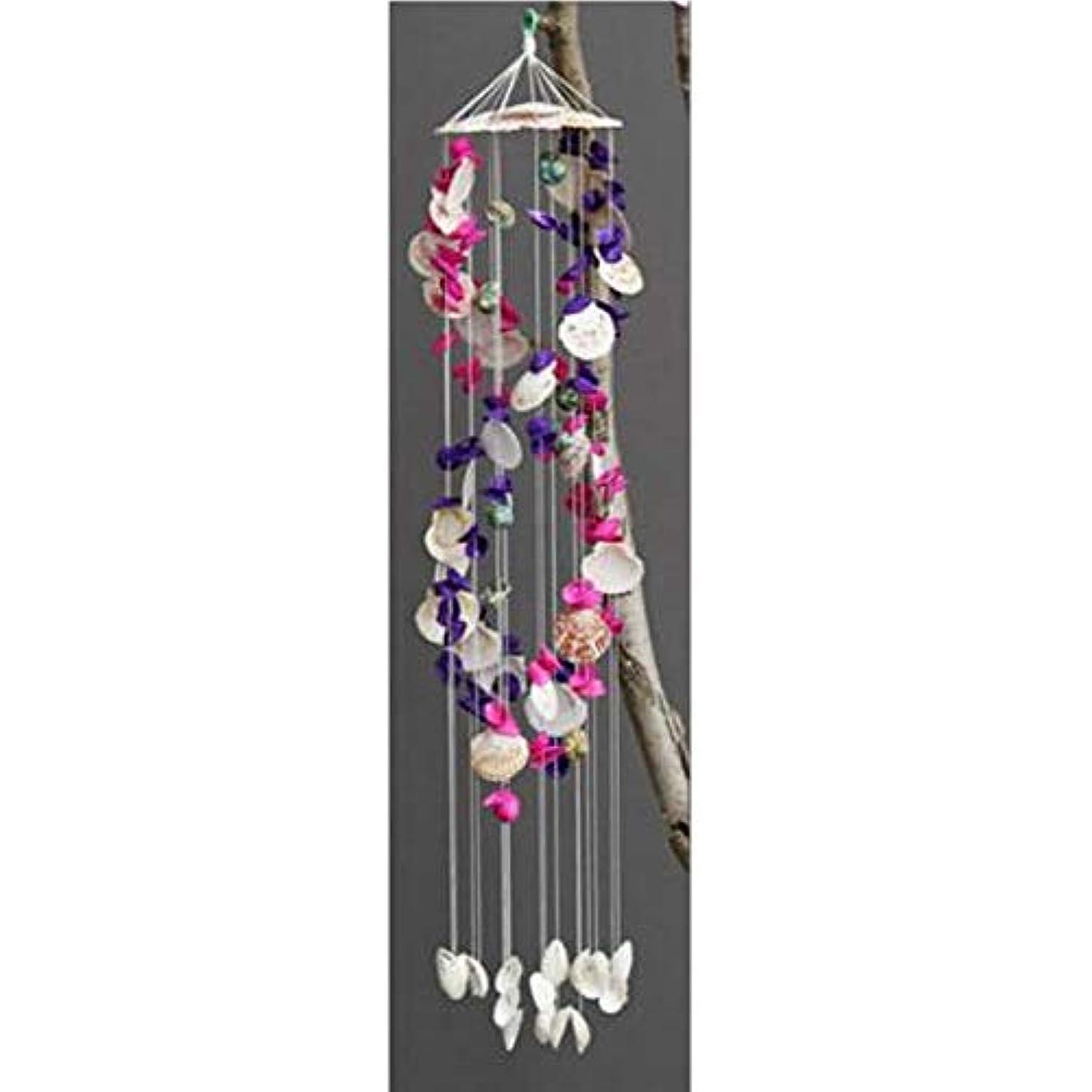 反毒寛解所有者Gaoxingbianlidian001 風チャイム、かわいい手作りのクリエイティブシェル風の鐘、斑入り、全長約95CM,楽しいホリデーギフト (Color : Multi-colored)