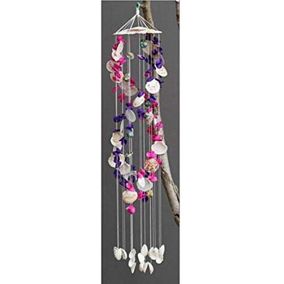 無許可怒って光電Youshangshipin 風チャイム、かわいい手作りのクリエイティブシェル風の鐘、斑入り、全長約95CM,美しいギフトボックス (Color : Multi-colored)
