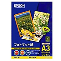 エプソン(EPSON) フォトマット紙 A3 1箱(20枚)