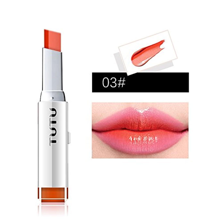 香り改善学期女性の口紅 ダブルカラー グラデーションリップ バーリップスティック モイスチャライジンググロス 唇のメイク 3 #