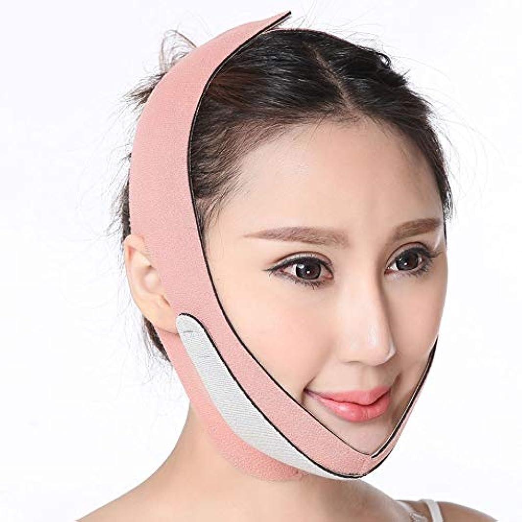 留め金解き明かす落ち込んでいるHEMFV 顔のスリミングベルトマスクストラップ美容通気性のフェイス二重あごケア減量包帯