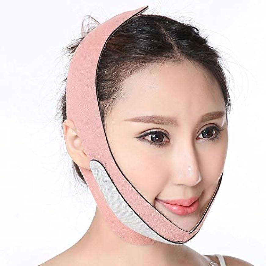 ユニークな報奨金笑HEMFV 顔のスリミングベルトマスクストラップ美容通気性のフェイス二重あごケア減量包帯