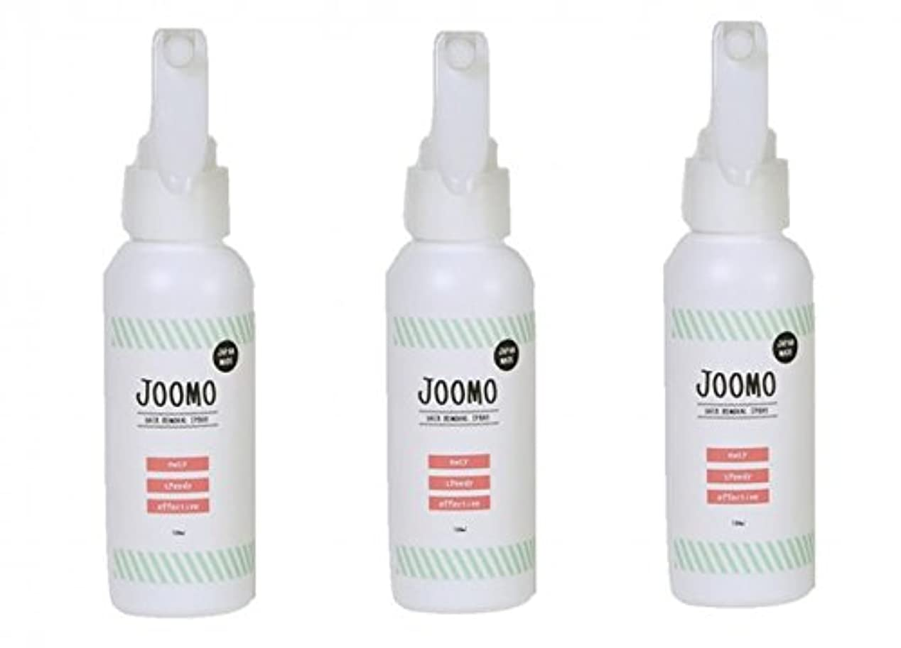 ほとんどの場合ゴージャス起業家さずかりファミリー JOOMO(ジョーモ) 除毛スプレー 【公式】医薬部外品 100ml×3