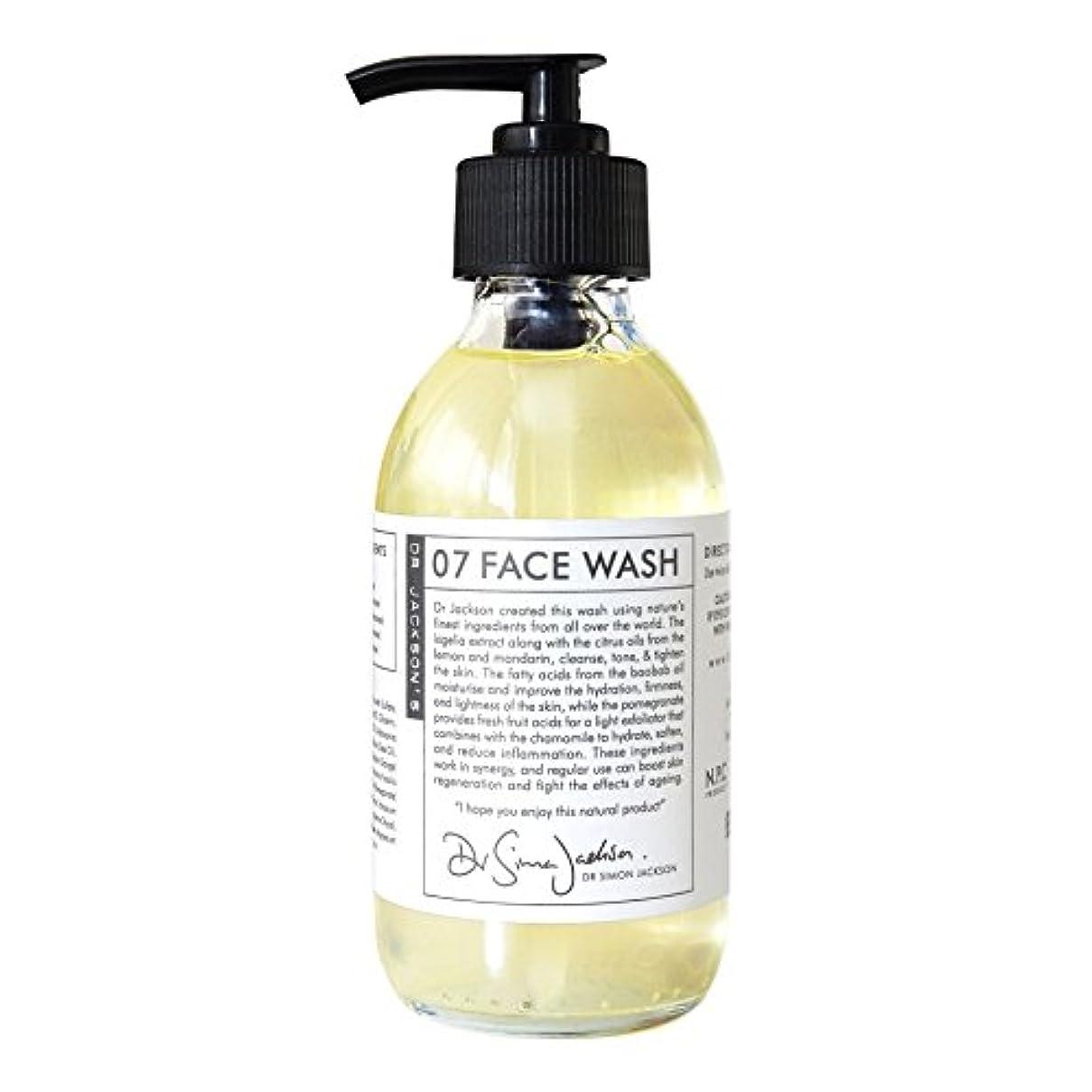 カウンターパート泳ぐ報復ジャクソンの07洗顔ジェル200 x4 - Dr Jackson's 07 Face Wash 200ml (Pack of 4) [並行輸入品]