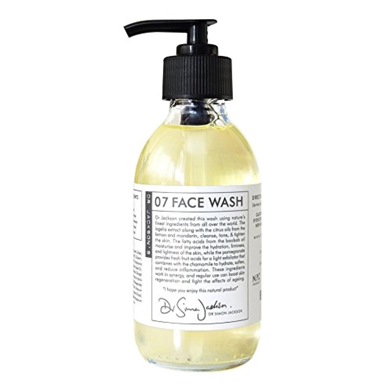 引用不良黒くするジャクソンの07洗顔ジェル200 x4 - Dr Jackson's 07 Face Wash 200ml (Pack of 4) [並行輸入品]
