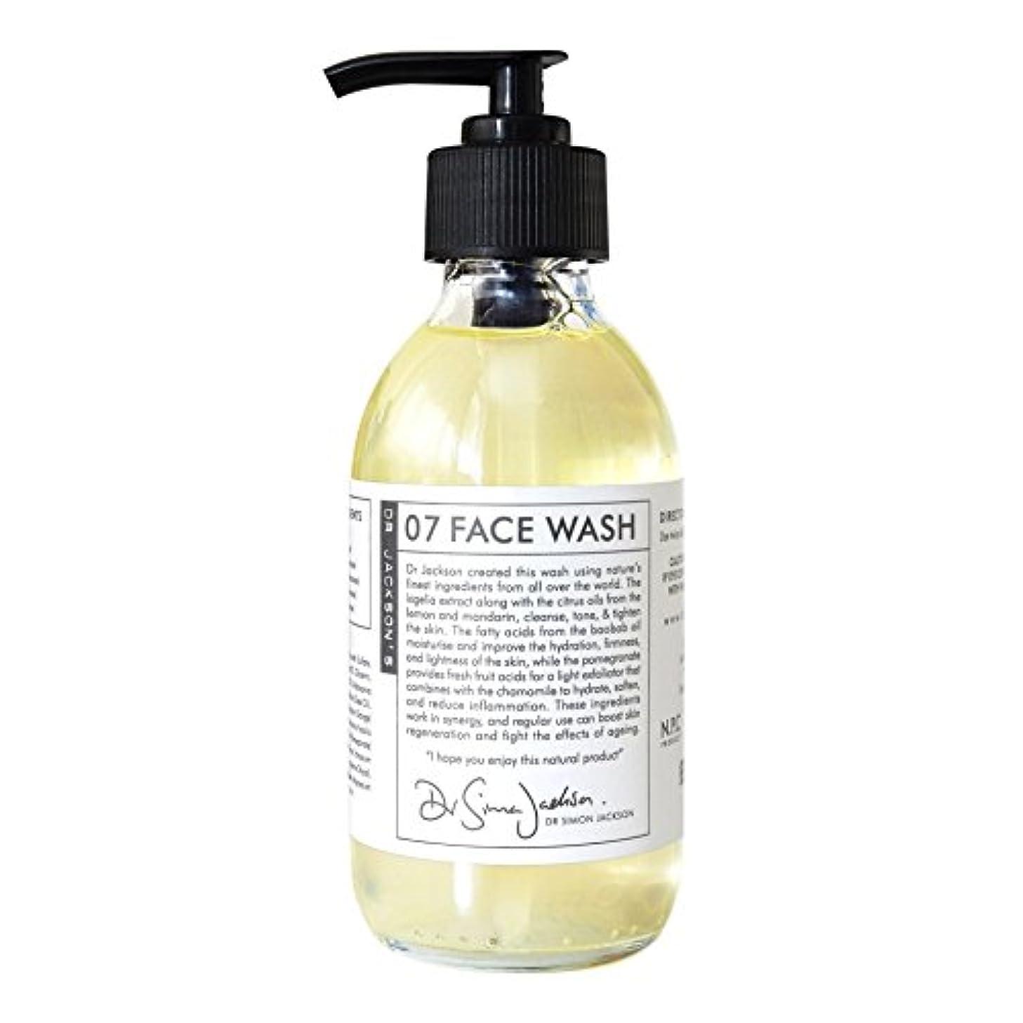 ログマークお肉Dr Jackson's 07 Face Wash 200ml (Pack of 6) - ジャクソンの07洗顔ジェル200 x6 [並行輸入品]