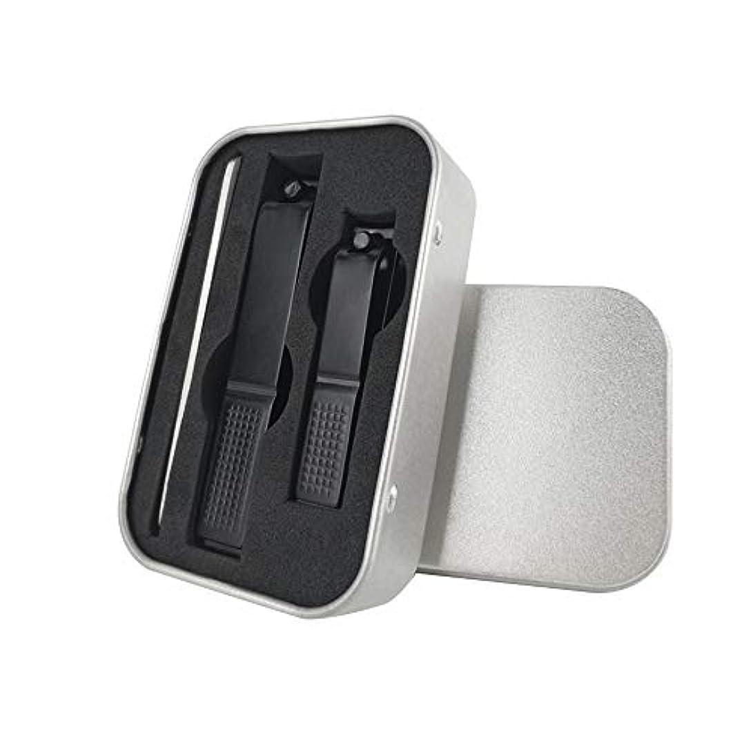 新年グリット敵対的RECOO 爪切り 爪やすり 携帯用3本セット つめきり ネイルケア 高級はがね 握りやすい爪切り 専用収納ケース入り 曲線刃 (大/小爪切り)