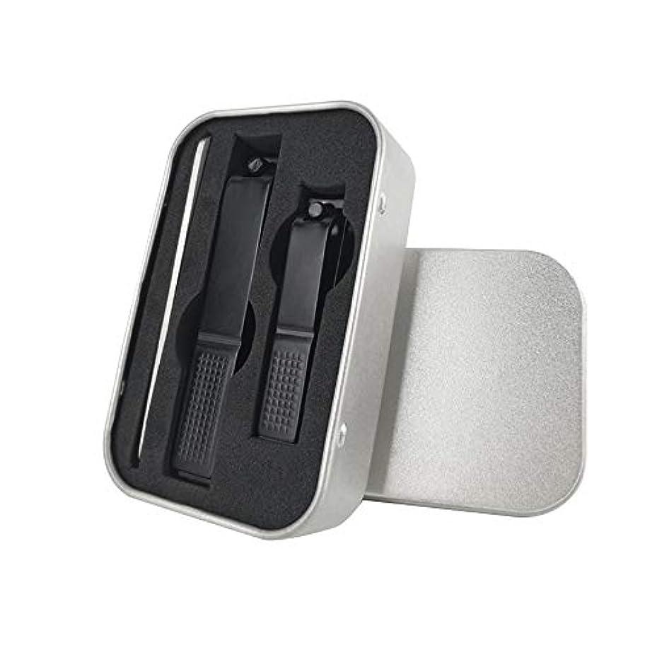 塩インテリアキャプテンブライRECOO 爪切り 爪やすり 携帯用3本セット つめきり ネイルケア 高級はがね 握りやすい爪切り 専用収納ケース入り 曲線刃 (大/小爪切り)