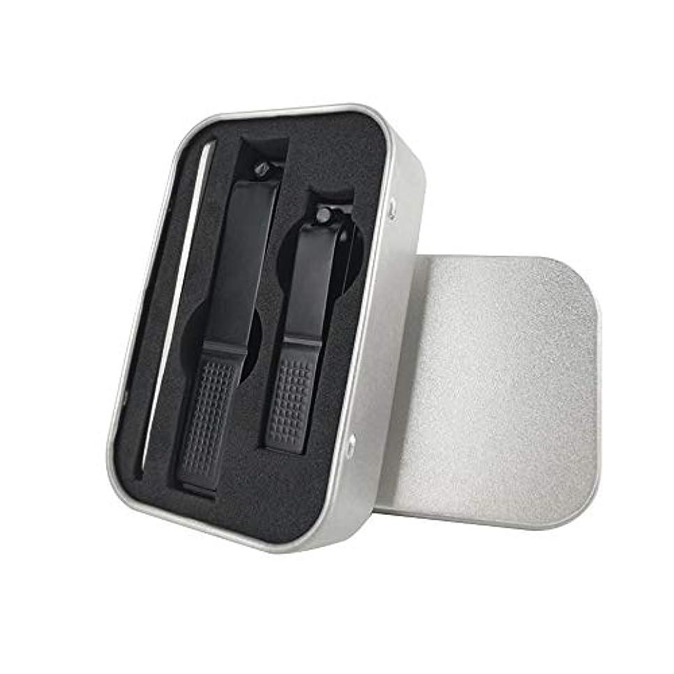貫入消去線RECOO 爪切り 爪やすり 携帯用3本セット つめきり ネイルケア 高級はがね 握りやすい爪切り 専用収納ケース入り 曲線刃 (大/小爪切り)