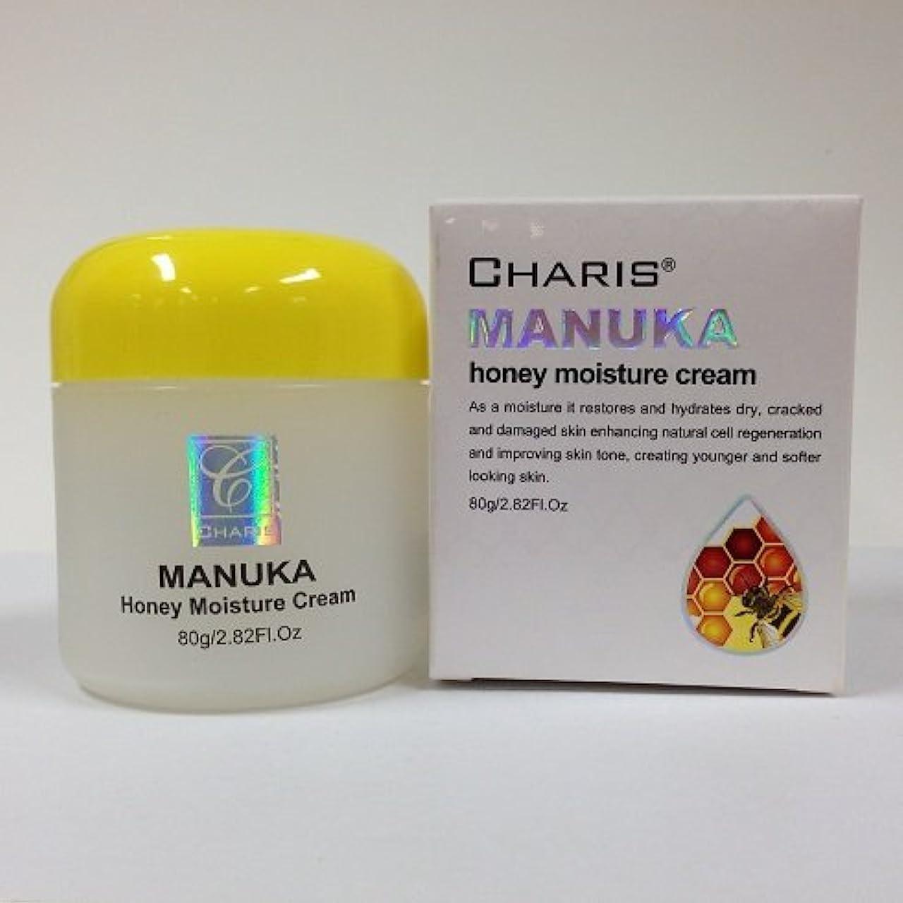 余計なフライカイトポンペイ[Charis]マヌカハニーモイスチャークリーム(Manuka Honey)80g[海外直送品]