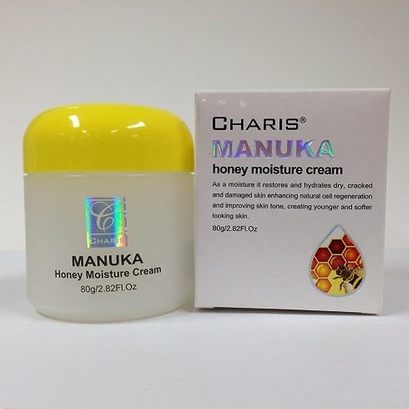 海外無効にする最も[Charis]マヌカハニーモイスチャークリーム(Manuka Honey)80g[海外直送品]