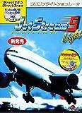 Jet Stream 5 Light