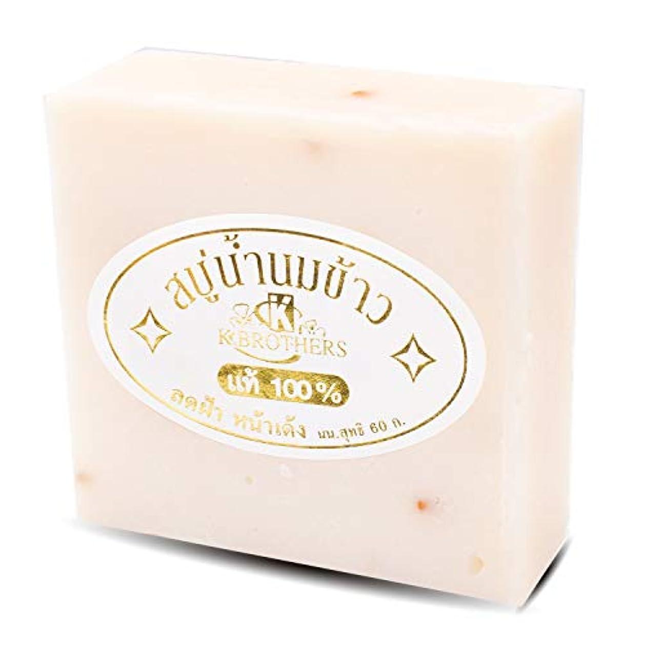 エールピラミッド火山Rice Milk Soap From Jasmine Rice Milk with Glutathione and Collagen 100% Best Quality(pack 6)