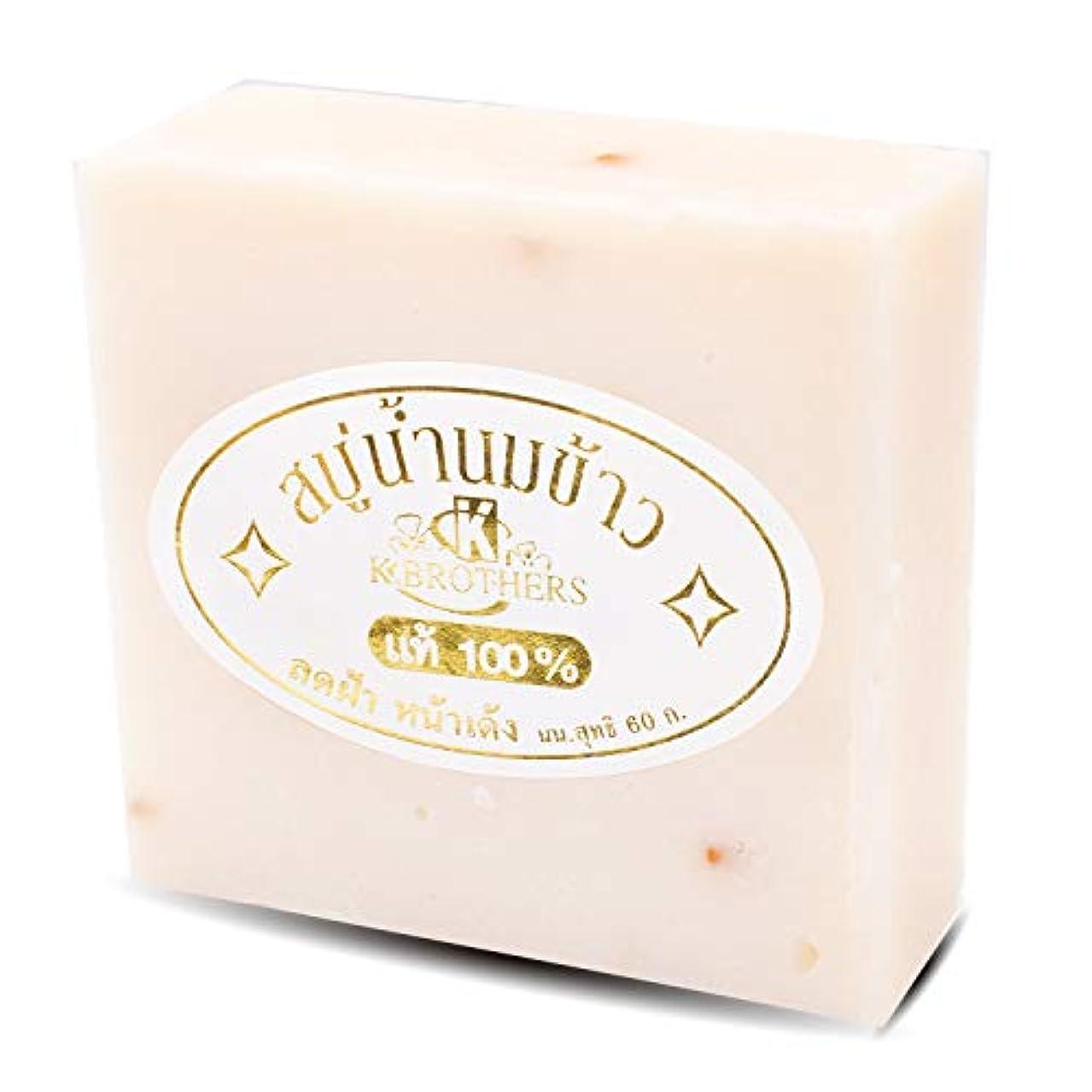 カニとして木製Rice Milk Soap From Jasmine Rice Milk with Glutathione and Collagen 100% Best Quality(pack 6)