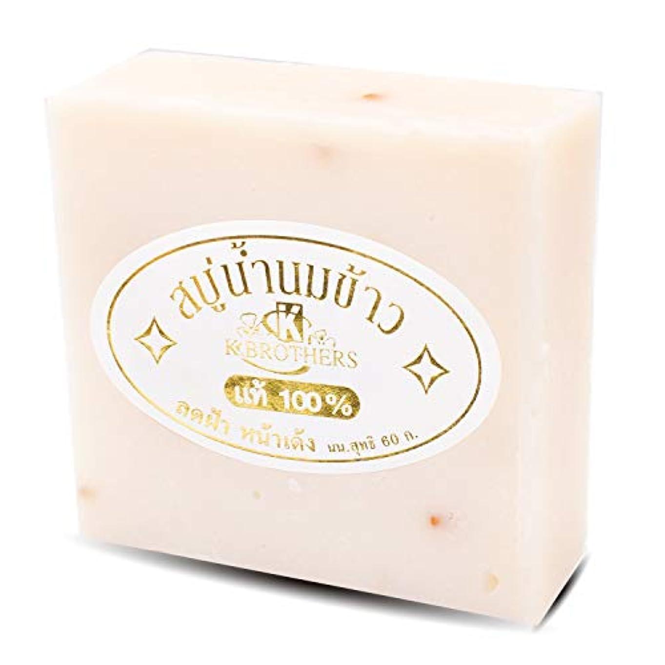 曇った利得優越Rice Milk Soap From Jasmine Rice Milk with Glutathione and Collagen 100% Best Quality(pack 6)