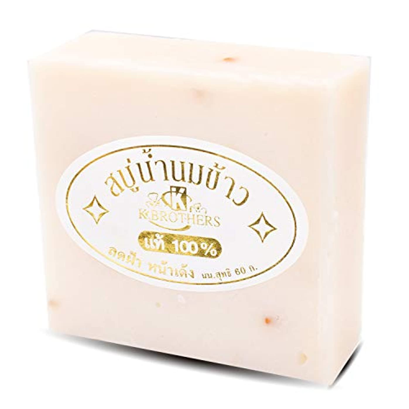 柔らかい足効能あるポットRice Milk Soap From Jasmine Rice Milk with Glutathione and Collagen 100% Best Quality(pack 6)