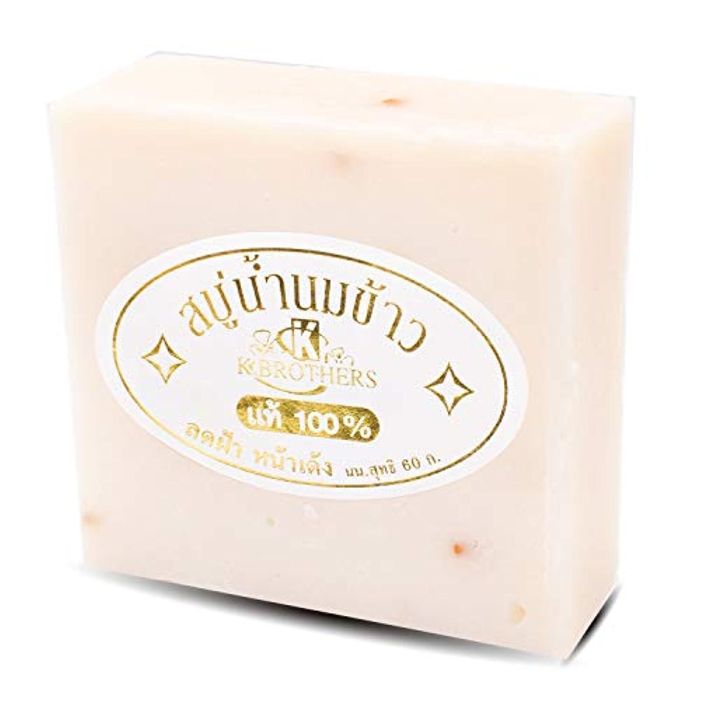 アシスタント回復する連続的Rice Milk Soap From Jasmine Rice Milk with Glutathione and Collagen 100% Best Quality(pack 6)