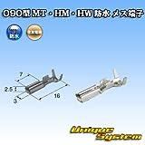 住友電装 090型 MT・HM・HW 防水用 メス端子