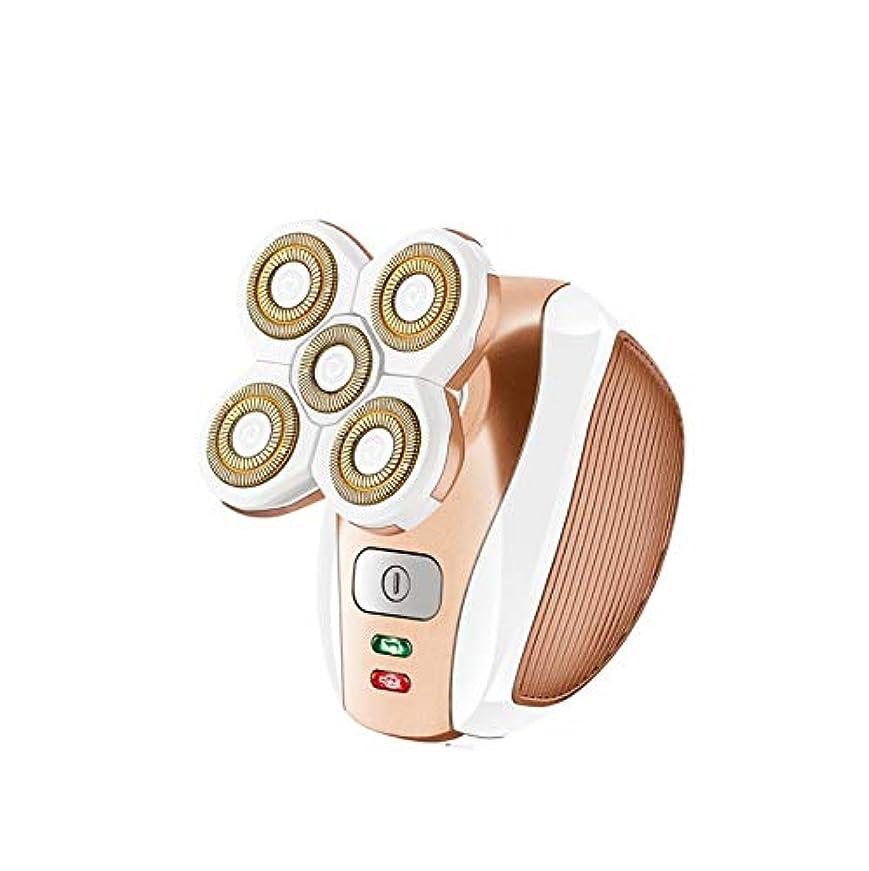 対話独特の勧告AFAEF HOME ヒートカッター,フェリエ,レディースシェーバー USB充電式 携帯用 防水 ゴルード