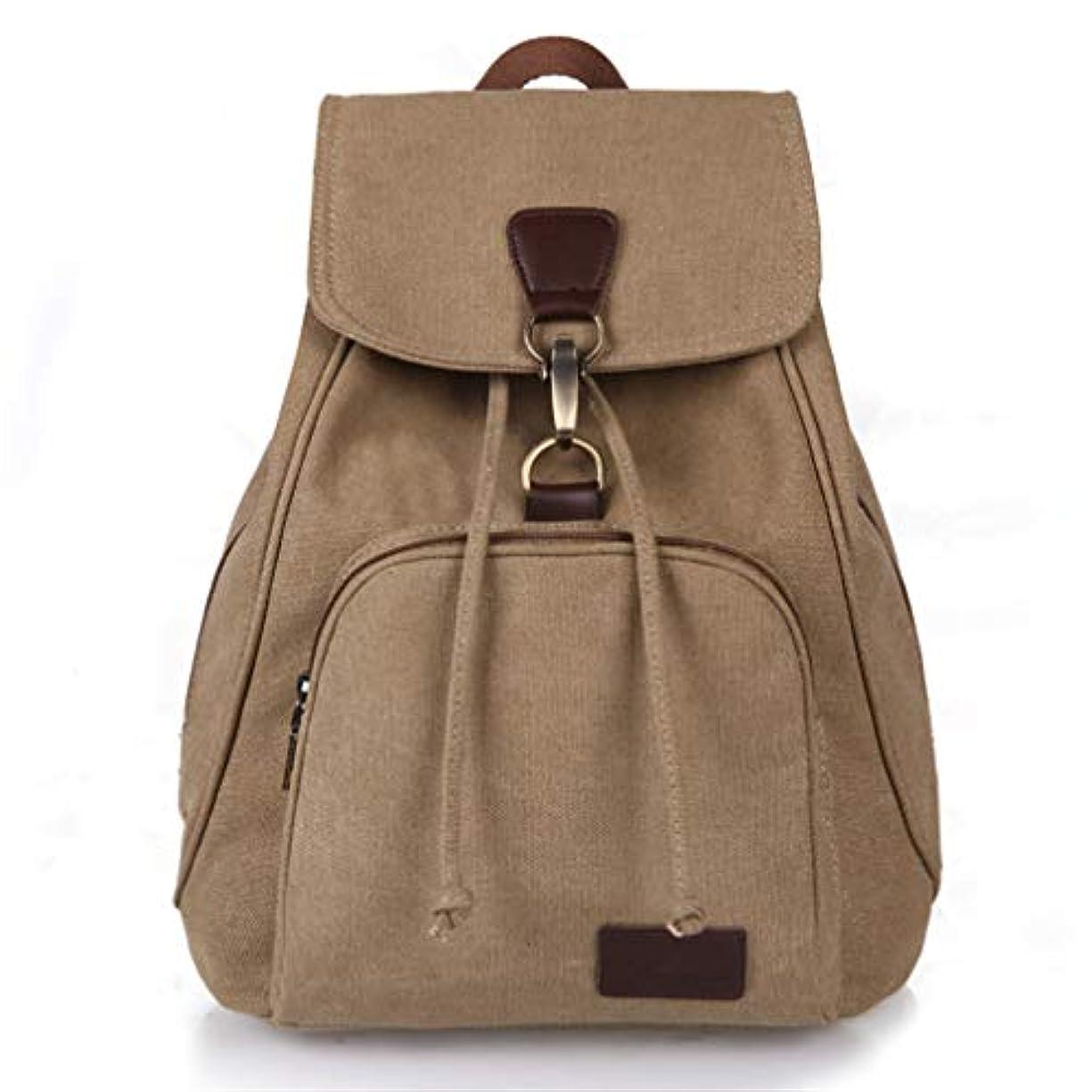 全滅させる協力するスチュアート島Female Women Canvas Backpack Lady Girl Student School Laptop Bag