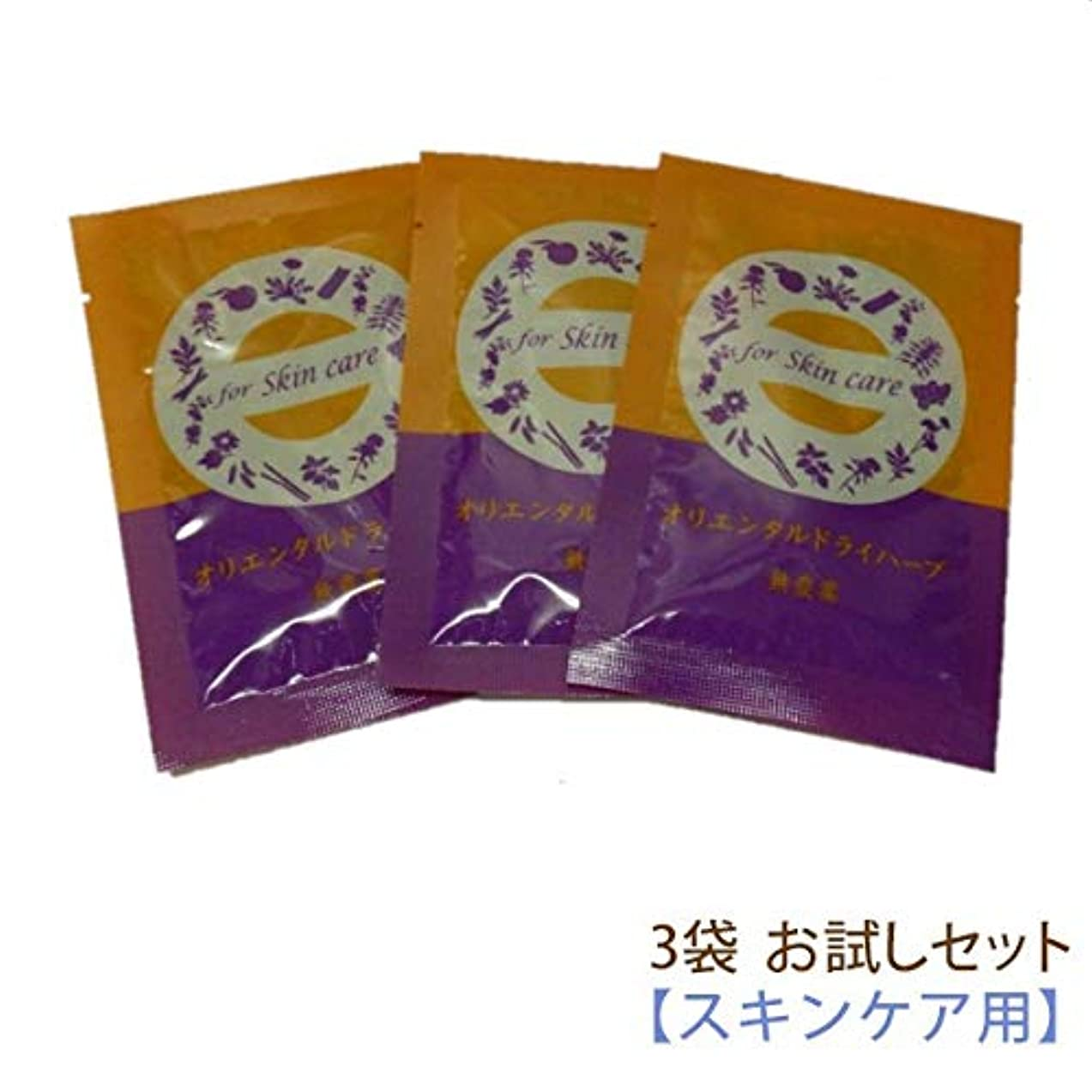 スマッシュ聞きますトムオードリースファンジン黄土 座浴剤 3袋 正規品【お試しセット】 (皮膚美容用)