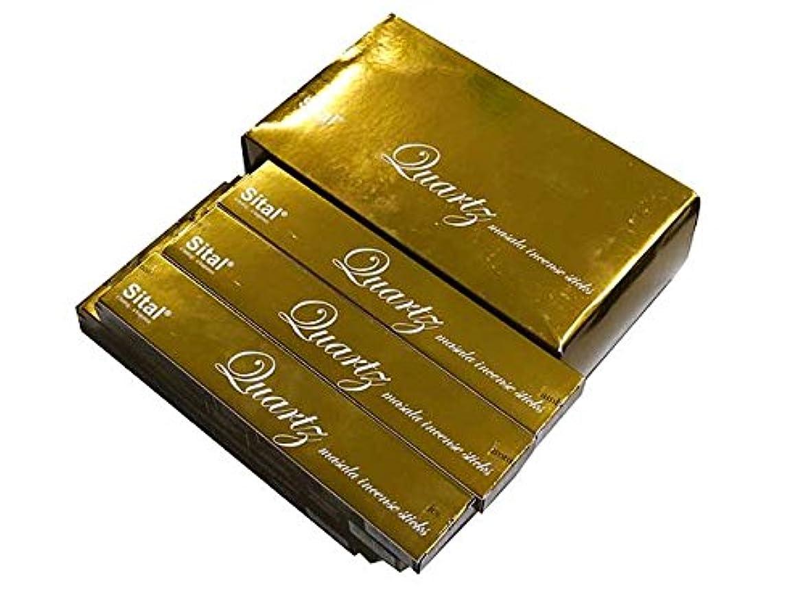 満了乱雑な省略SITAL(シタル) シタル プレミアムマサラ クォーツ香 スティック QUARTZ 12箱セット