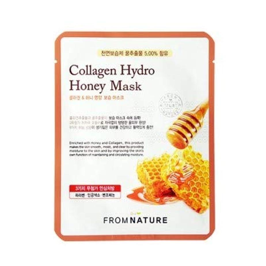 牛肉正しい見えるFROMNATURE フロムネイチャー コラーゲン ハイドロ ハニー マスク Collagen Hydro Honey Mask 【10枚セット】