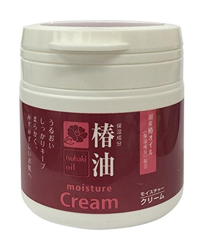 習慣アーサーコナンドイル固有の椿油クリーム 150g