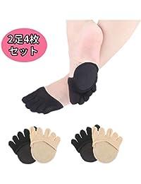Eripro つま先 5本指 レディース バレエの靴下 足指ソックス 滑り止め付つま先カバーソックス 足裏保護 2足4枚セット ブラック 肌色