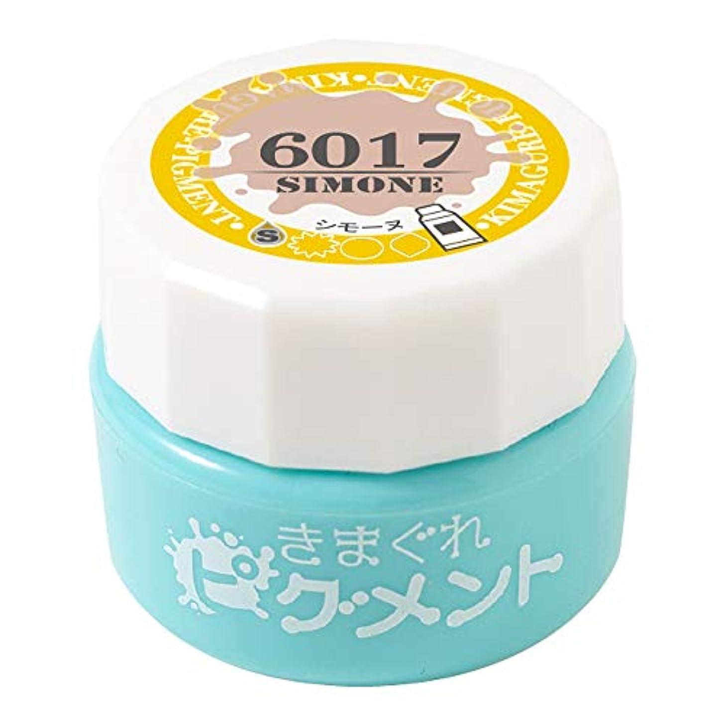 Bettygel きまぐれピグメント シモーヌ QYJ-6017 4g UV/LED対応