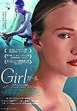 Girl/ガール (Blu-ray+DVDセット)