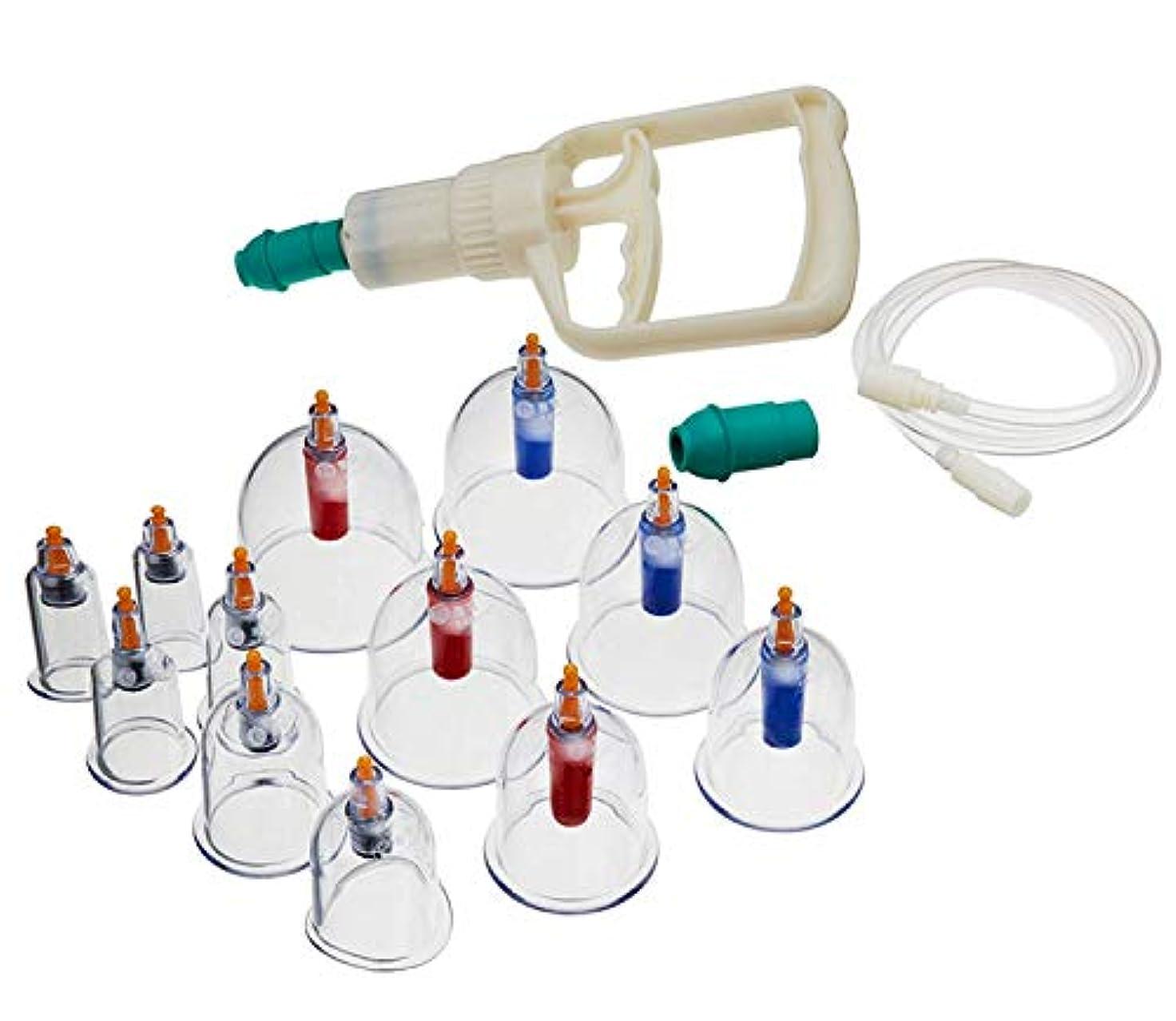 吸い玉 カッピング 真空 吸い玉カップ マッサージ治療 脂肪吸引 血流促進 こり解消 筋肉痛救済 点穴 磁気 刺激 12個セット