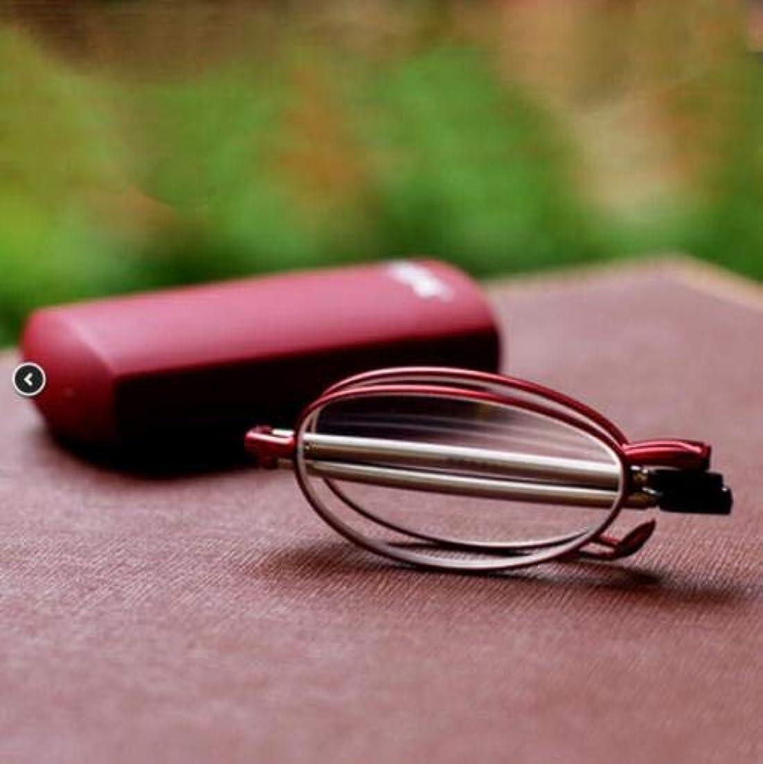 ぴかぴか強調する横FidgetGear 折りたたみポータブルメガネ高品質抗疲労老眼眼鏡1.0?+ 4.0 ワインレッド