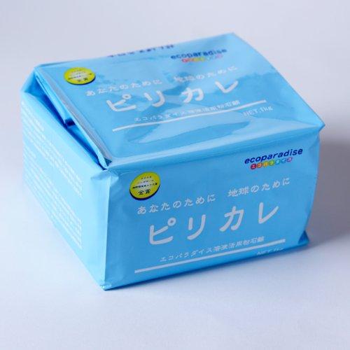 ピリカレ 洗濯用粉石鹸 [国際環境展エコ大賞金賞]