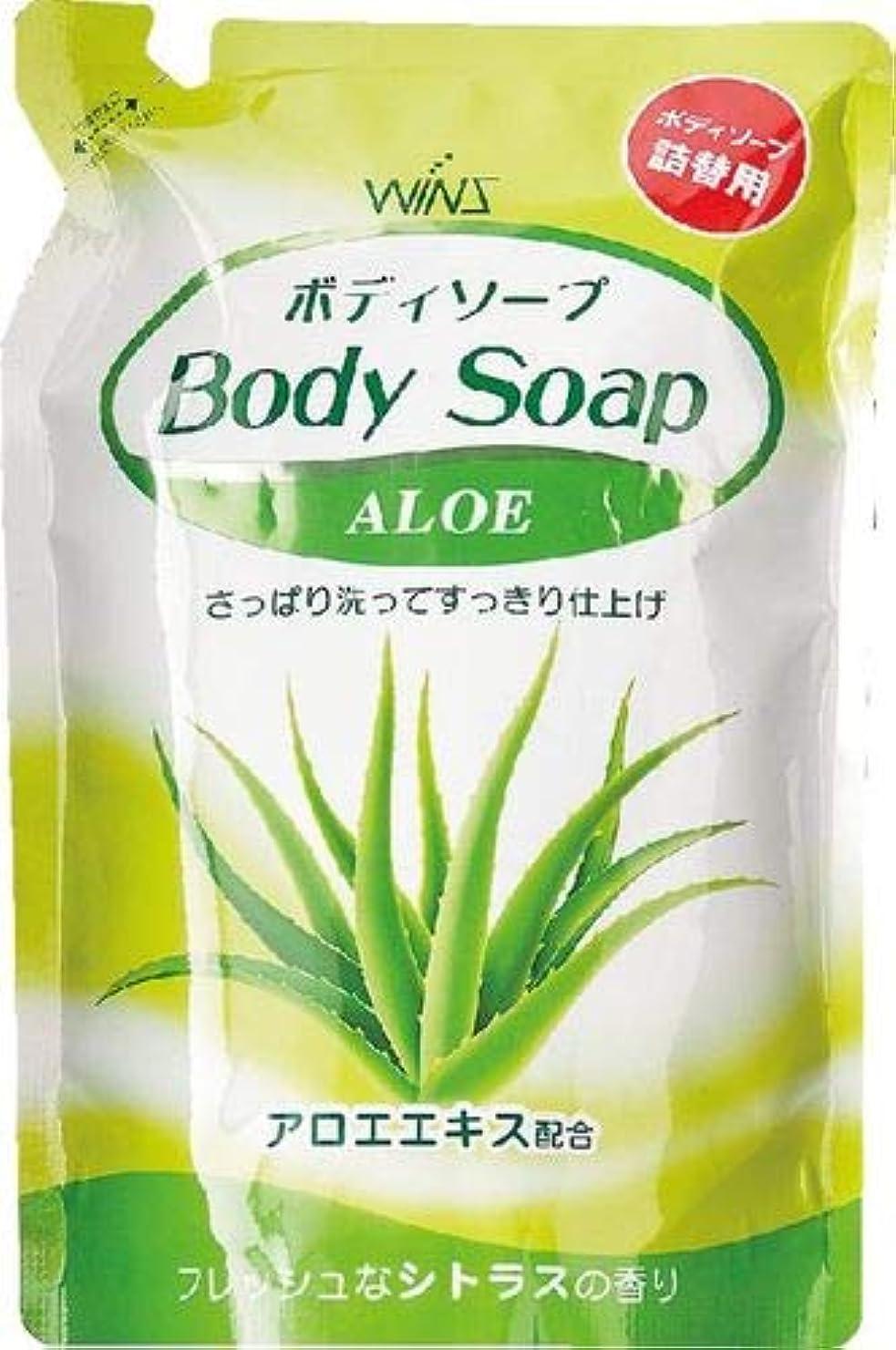 海賊質素な到着日本合成洗剤 ウインズボディソープアロエ詰替 400ml まとめ買い(×20)