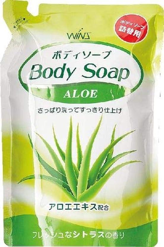 成熟したお肉死の顎日本合成洗剤 ウインズボディソープアロエ詰替 400ml まとめ買い(×20)