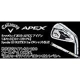 Callaway(キャロウェイ) 2019 APEX アイアン 7本セット [番手:I#4~I#9+PW] Speeder EVOLUTION for CW カーボンシャフト装着モデル メンズゴルフクラブ