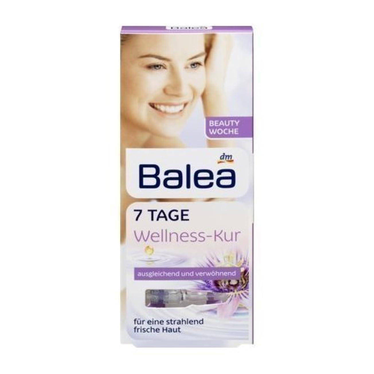 喉が渇いたリテラシー豊富にBalea Wellnes-Kur 7 Day, 7 ml