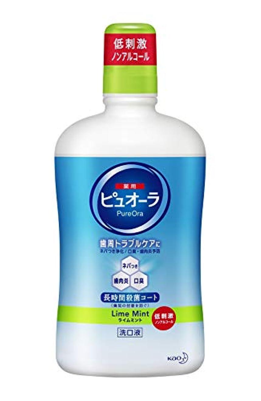 付与チーム減衰【大容量】ピュオーラ 洗口液 ライムミント ノンアルコールタイプ 850ml