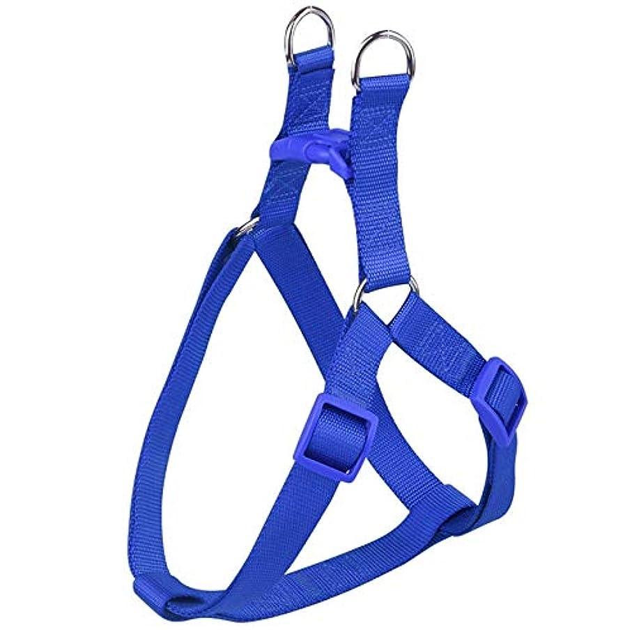 歯痛どうやって組み合わせるNylon Pet Dog Harness No Pull Adjustable Dog Leash Vest Classic Running Leash Strap Belt for Small and Medium Dogs Blue M
