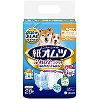 ペット用紙オムツ Lサイズ 中型犬 26枚×8個入り(ケース販売)