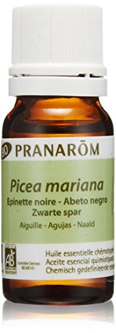 プラナロム エッセンシャルオイル ブラックスプルース 10ml