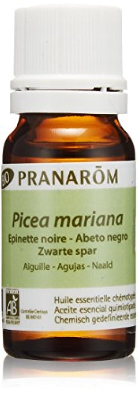 散らす患者連合プラナロム エッセンシャルオイル ブラックスプルース 10ml