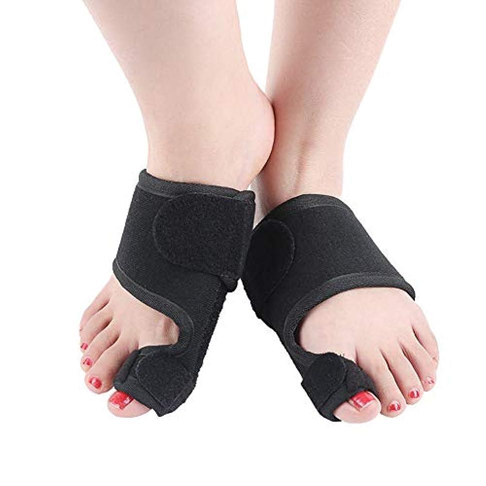 者薬を飲む電話をかける男女兼用の外反母趾矯正 - 足の痛みの軽減、親指嚢胞の矯正(2pcs)