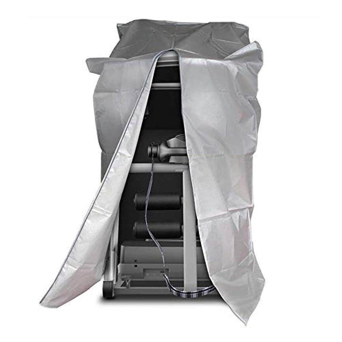 大使ペイント将来のZEMIN ターポリンタープ 家具 カバー ジムの設備 トレッドミル 防塵 シェード 防湿 保護 オックスフォード布 (色 : Gray, サイズ さいず : 88x79x157cm)