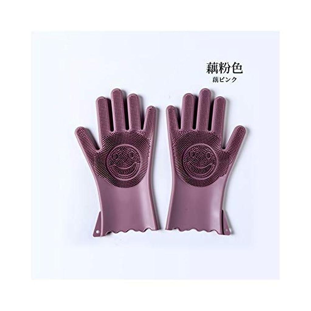 類推アスペクトマント使い捨て手袋 作業用手袋防水厚くて丈夫なシリコーン多機能キッチン家庭用手袋 ニトリルゴム手袋 (Color : PINK, Size : M)