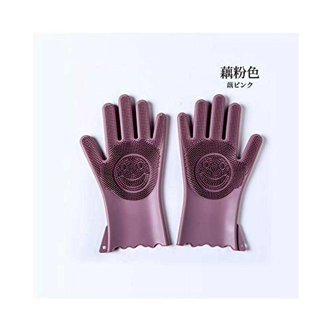 蓋小さい散逸使い捨て手袋 作業用手袋防水厚くて丈夫なシリコーン多機能キッチン家庭用手袋 ニトリルゴム手袋 (Color : PINK, Size : M)